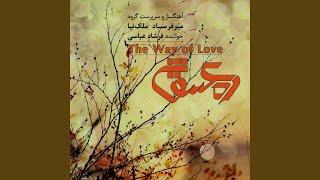 Neshane Yar