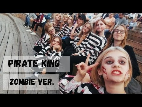 ATEEZ - Pirate King (Zombie Ver.) Dance Cover By USEIT (RUSSIA)
