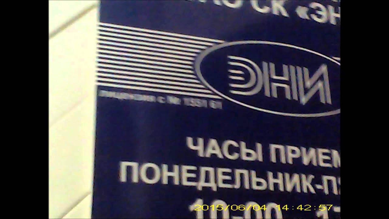 Если кто оформлял онлайн осаго в ростове, пожалуйста отзовитесь, я в прошлом году так и не смог. Ростовская область. Если нет альтернативы купить фальшивый потому что выйдет дешевле а в случае дтп результат.