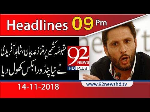 News Headlines | 9:00 PM | 14 Nov 2018 | Headlines | 92NewsHD