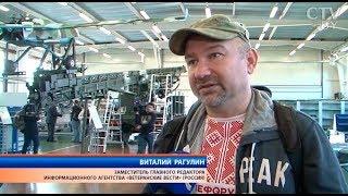 Я впечатлен: российские журналисты посетили авиаремонтный завод в Барановичах