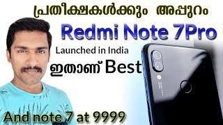 Redmi Note 7 Pro Malayalam review