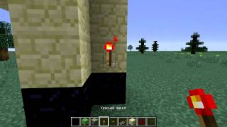 Самый простой лифт в Minecraft [Minecraft Механизмы](Помощь каналу webmoney R362796313395 Z937976585920 Мой блог - https://www.youtube.com/channel/UCyirjTmPqEIEQjv5wnvk8IQ Группа Вконтакте ..., 2014-12-15T22:32:57.000Z)