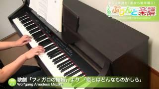 使用した楽譜はコチラ http://www.print-gakufu.com/score/detail/56056...