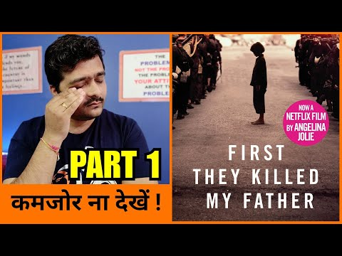 First They Killed My Father – Movie Review | Part 1 | Vietnam War History, Background