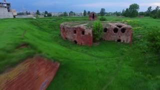 Полёт над Бобруйской крепостью
