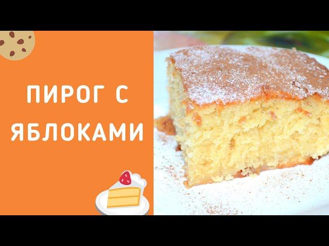 автомобиль площадку рецепт пирога из кефира Каталог