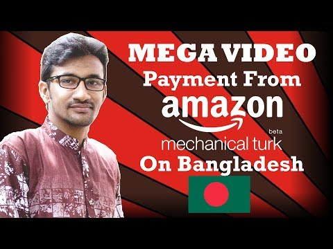 Amazon Maga video Payment In Bangladesh and World Wide -2017