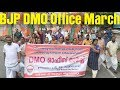 Bjp DMO Office March At Thrissur | Inaugurating P.Kadas