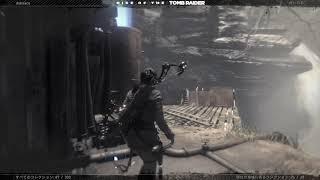 #22 Rise of The Tomb Raider ソ連の基地ミッショングラグ偵察 【ライズオブザトゥームレイダー】