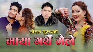 Mousam Gurung