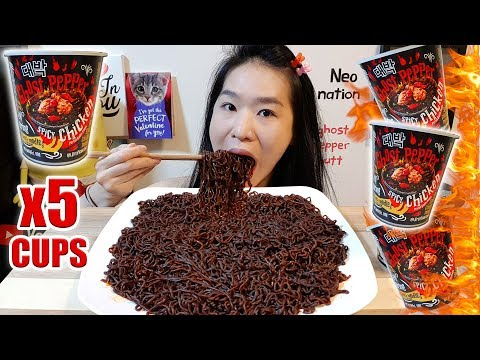 SPICIEST GHOST PEPPER NOODLES CHALLENGE!! Daebak Spicy Korean Instant Fire Ramen | Mukbang w/ Asmr