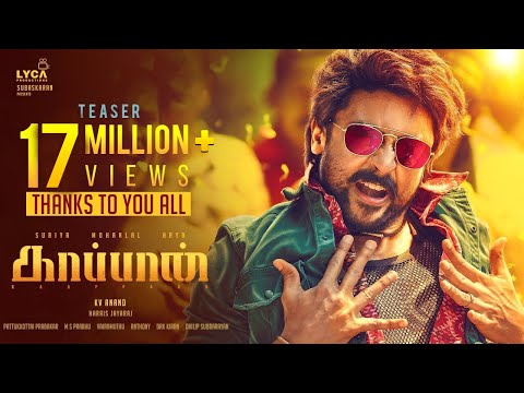 Kaappaan - Official Teaser