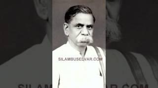 Silambu Selvar Dr.Ma.Po.Si. Speech In Kaviarangam-2