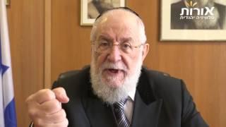 ערוץ אורות - הרב ישראל לאו -פרשת עקב - מדוע אין די בכוונה טובה?
