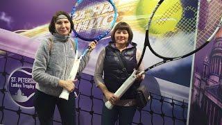 #764 Россия Санкт Петербург Парк на Крестовском острове Женский теннисный турнир
