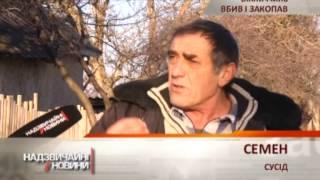 видео На Днепропетровщине грабитель избил до смерти женщину