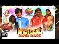 Jabardasth | 26th October 2017| Full Episode | ETV Telugu