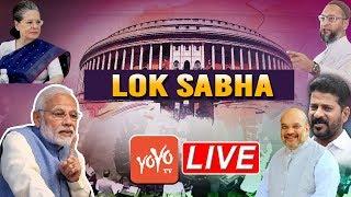 Parliament LIVE : PM Modi In Lok Sabha LIVE | LSTV | RSTV | BJP | Congress