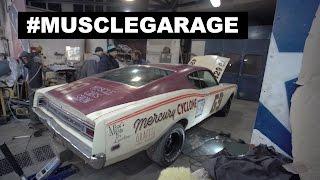 #Musclegarage 69 Выставка.