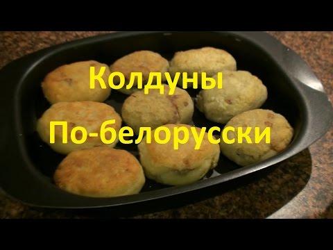 Вкусные картофельные пирожки Рецепт зраз с капустой