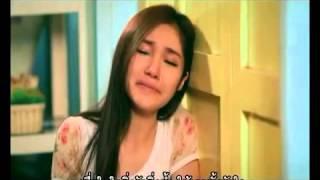 Thai love Song