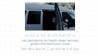 Roy Kim 로이킴 - Home MV Lyrics [HAN/ROM/ENG] Mp3