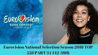 Eurovision 2018 National Selection Season 2018 Top 528 Part 3 442-400