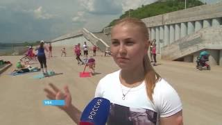 В Уфе состоялся фитнес-праздник под открытым небом(, 2016-05-30T06:45:48.000Z)