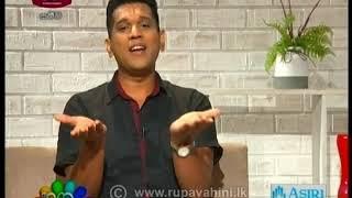 Nugasewana Doctor Segment 2020-08-18 @Sri Lanka Rupavahini Thumbnail