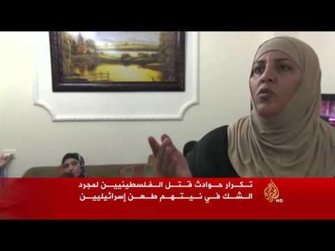 الجزيرة: تكرار حوادث قتل الفلسطينيين من قبل الاحتلال
