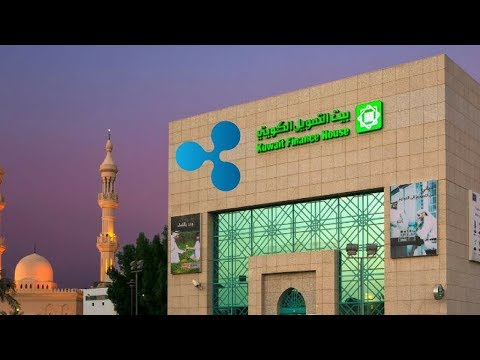Kuwait Finance House Ripple Commercial!