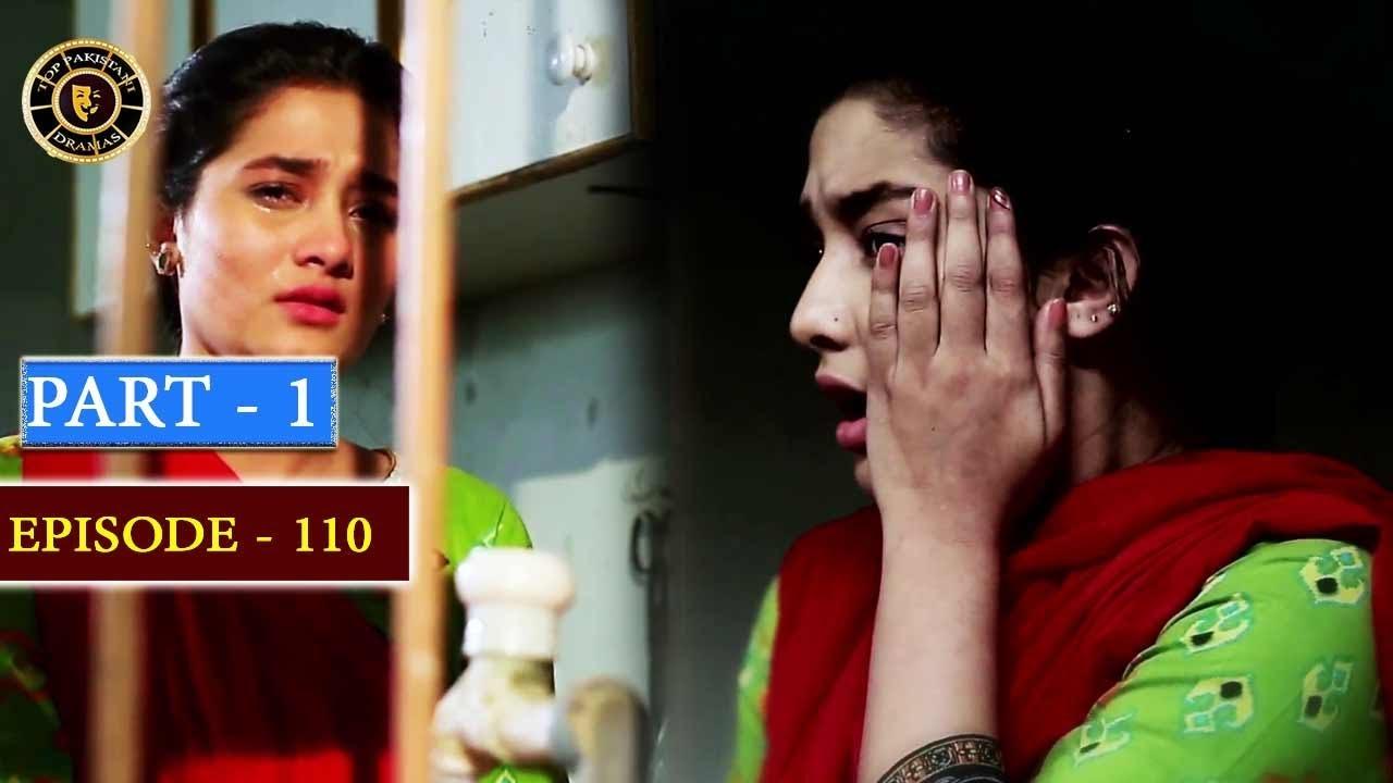 Meri Baji Episode 110 - Part 1 ARY Digital Apr 11