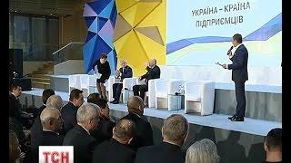 """Експерти зустрічі """"Україна - країна підприємців"""" поділились досвідом успішного бізнесу"""