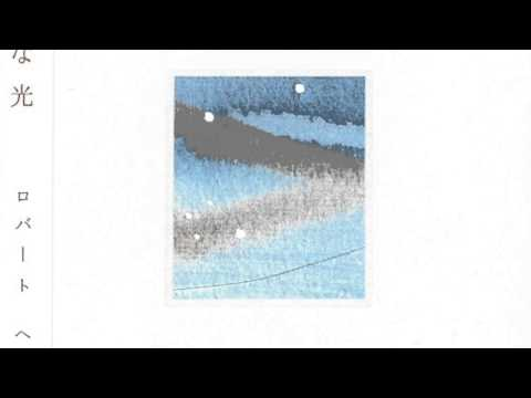 Robert Haigh - Moon Blue Crooks