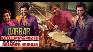 DARBAR - CHUMMA KIZHI | DRUM COVER | Rajinikanth | A.R. Murugadoss | Anirudh | First Single Track