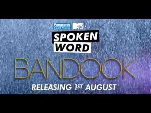 Teaser | Panasonic Mobile MTV Spoken Word Presents Bandook - Badshah & Raxstar