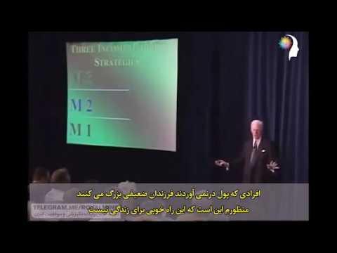 علم-ثروتمند-شدن-باب-پراکتور-با-زیرنویس-فارسی-قسمت-2/3