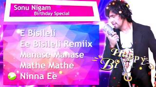 Sonu Nigam Birthday Special | Audio Jukebox