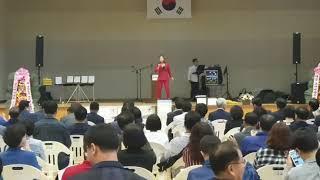 가수 최나리 서울 금산동중학교 정기총회 금잔디-오라버니