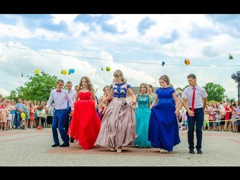 Танець випускників 2016 -...
