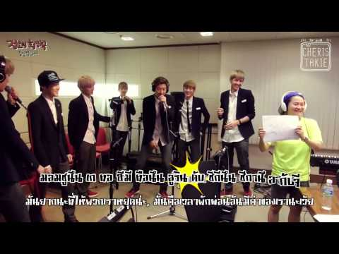 [Karaoke & Thai sub] Chanyeol & KAI (EXO) - 댕댕댕 (Dang Dang Dang)