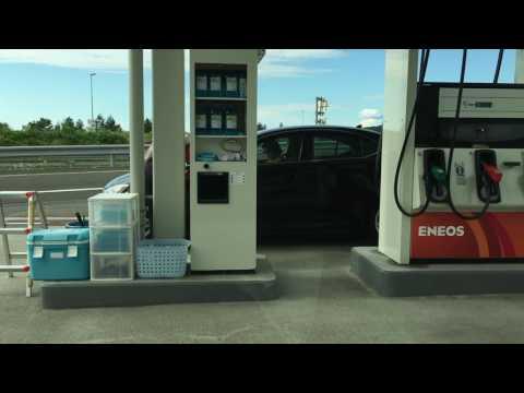 Gas Station ENEOS