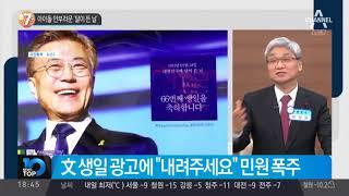 아이돌 안부러운 '달이 뜬 날'