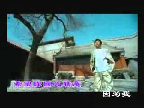 hui sin cuan yi mp3