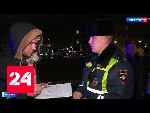 Водители без прав и таксисты без лицензий: результаты ночного рейда ГИБДД - Россия 24
