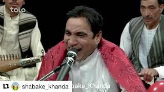 Download Video Hahahah so funny ibrahim abid qawali must watch من تذکره فروختم او الو خریدم MP3 3GP MP4
