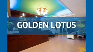 GOLDEN LOTUS 2* В'єтнам Нячанг огляд – готель ГОЛДЕН ЛОТУС 2* Нячанг відео огляд