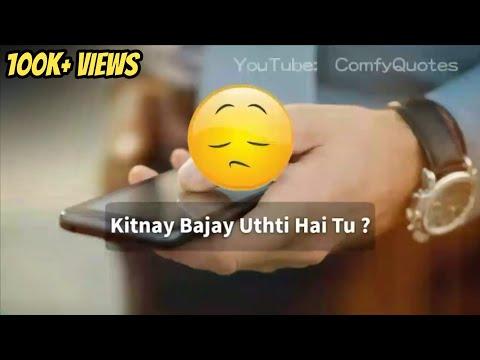 Kitnay Bajay Uthti Hai Tu? - Funny Whatsapp Status Urdu/Hindi - 30 Seconds - ComfyQuotes