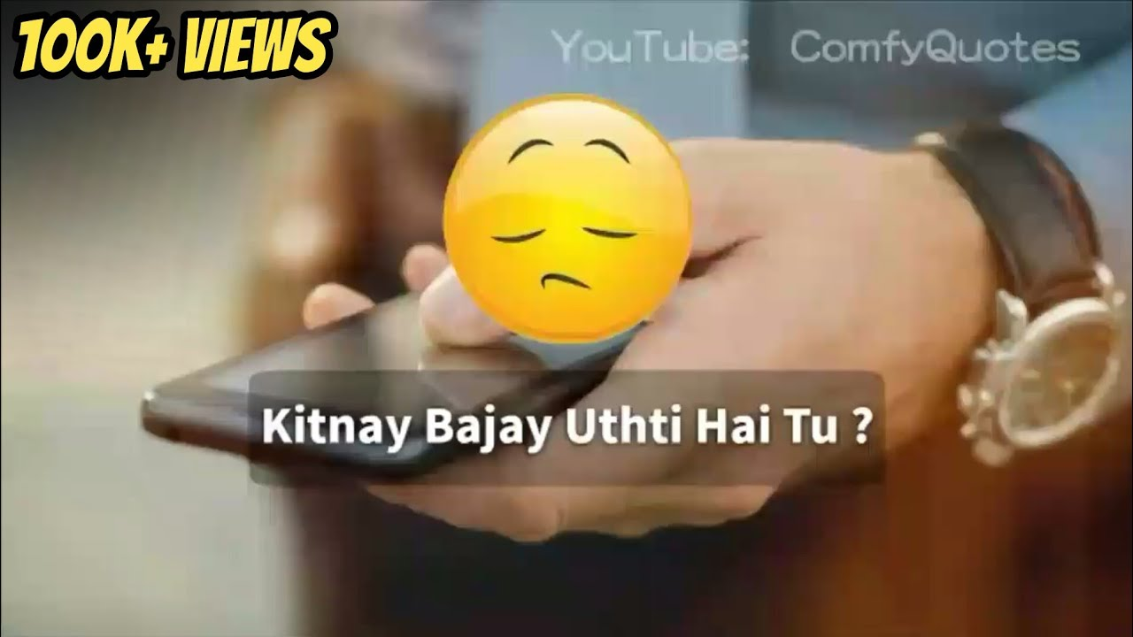 With Download Link New Funny Whatsapp Status Urdu Hindi  Seconds
